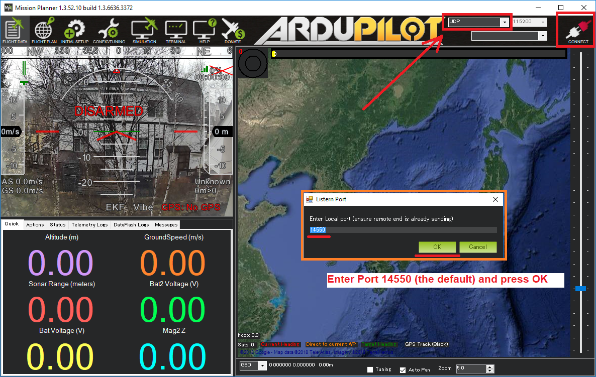 SkyRocket with other Ground Stations — Copter documentation