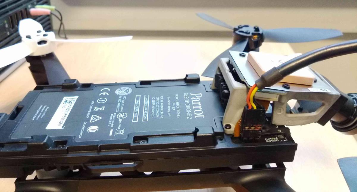 drone bebop